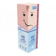 D3-Baby Spray Minunino 15ml...